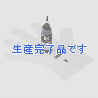 サンワサプライ  INK-HP177BKS