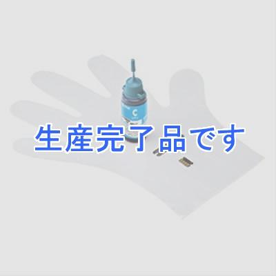サンワサプライ  INK-HP177CS