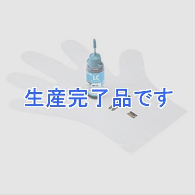 サンワサプライ  INK-HP177LCS