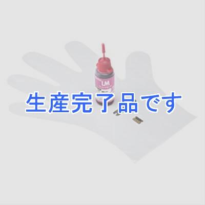 サンワサプライ  INK-HP177LMS