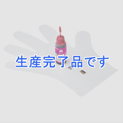 サンワサプライ  INK-HP177MS