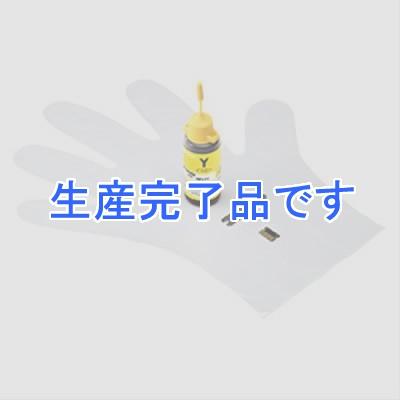 サンワサプライ  INK-HP177YS