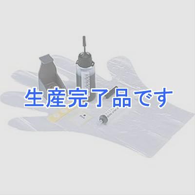 サンワサプライ  INK-HP2BK30S