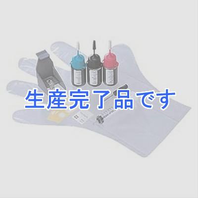 サンワサプライ  INK-HP2P15S