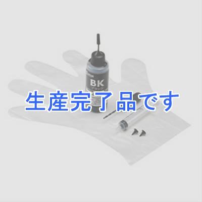 サンワサプライ  INK-LC09BK60S