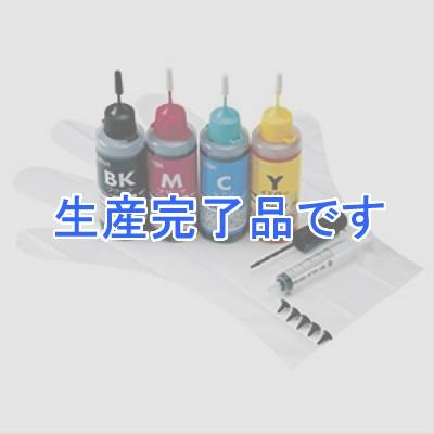 サンワサプライ  INK-LC09BS60S