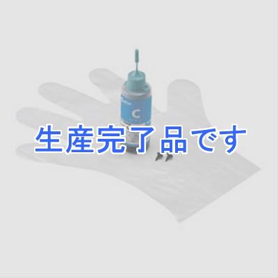 サンワサプライ  INK-LC09C60