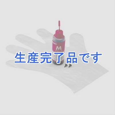 サンワサプライ  INK-LC09M60