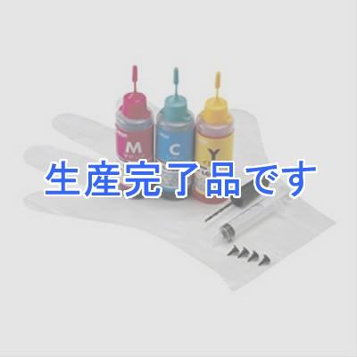 サンワサプライ  INK-LC09SET60S