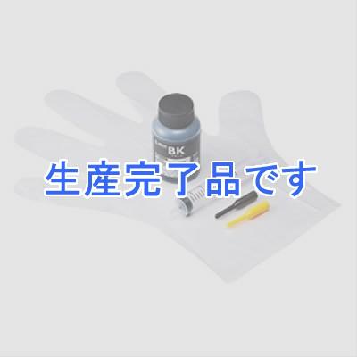 サンワサプライ  INK-LC10BK60SN