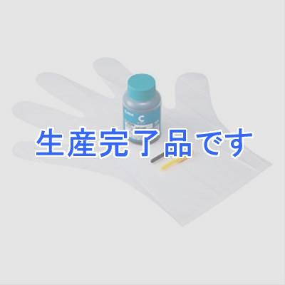 サンワサプライ  INK-LC10C60N