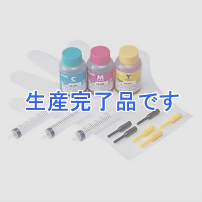 サンワサプライ  INK-LC10S60SN