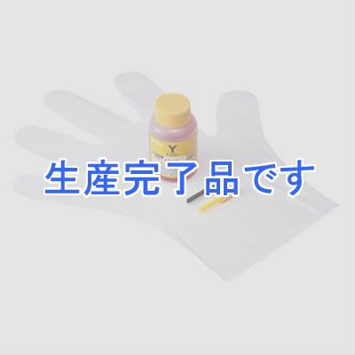 サンワサプライ  INK-LC10Y60N