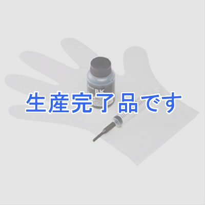 サンワサプライ  INK-LC11BK60S