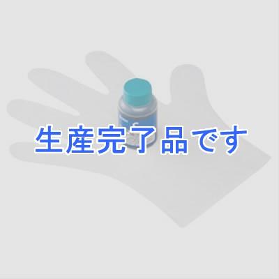 サンワサプライ  INK-LC11C60