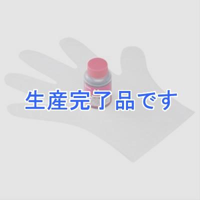 サンワサプライ  INK-LC11M60