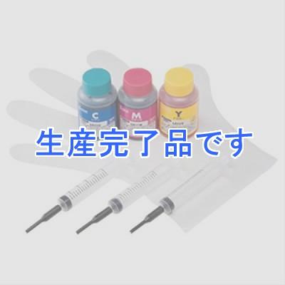サンワサプライ  INK-LC11S60S