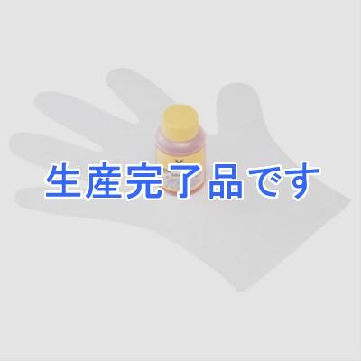サンワサプライ  INK-LC11Y60