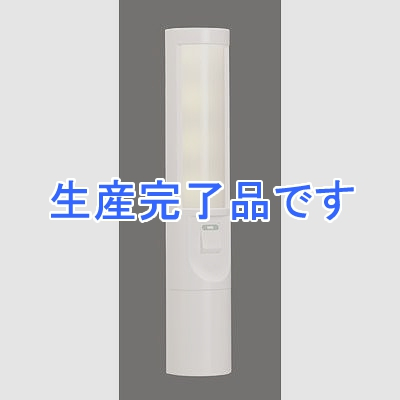 YAZAWA(ヤザワ)  NL28WH