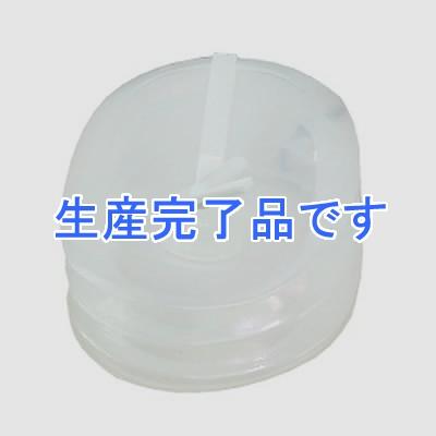 旭電機化成  ABO-03