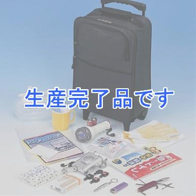 旭電機化成 防災セット(キャリーバッグ) 18点セット ABO-106