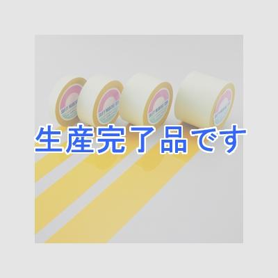 日本緑十字社 ガードテープ 黄 75mm幅×20m (148113) GT-752Y