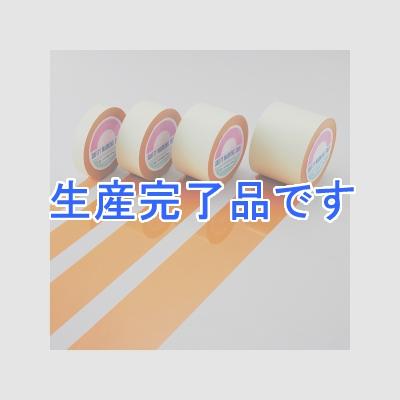 日本緑十字社 ガードテープ オレンジ 75mm幅×20m (148115) GT-752YR