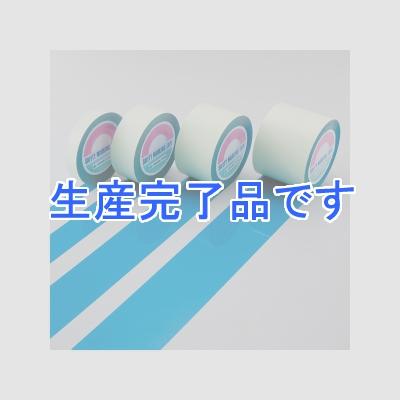 日本緑十字社 ガードテープ 青 75mm幅×100m (148096) GT-751BL
