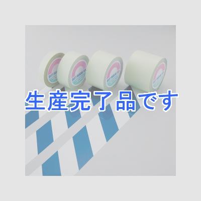 日本緑十字社 ガードテープ 白青 25mm幅×100m (148025) GT-251WBL