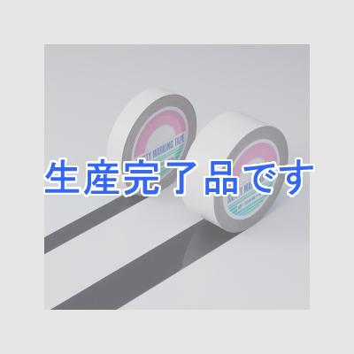 日本緑十字社 ガードテープ 黒 50mm幅×20m (148077) GT-502BK