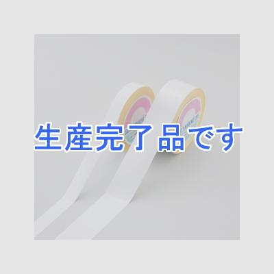日本緑十字社 ガードテープ 再はく離タイプ 白 25mm幅×20m (149021) GTH-252W