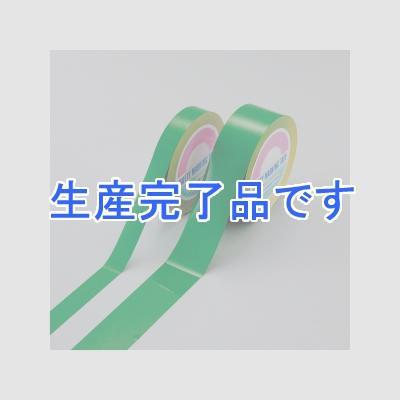 日本緑十字社 ガードテープ 再はく離タイプ 緑 25mm幅×100m (149012) GTH-251G