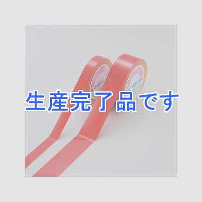 日本緑十字社 ガードテープ 再はく離タイプ 赤 50mm幅×20m (149044) GTH-502R