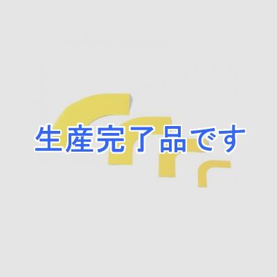 日本緑十字社  GTL-75Y
