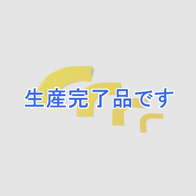 日本緑十字社  GTL-100Y