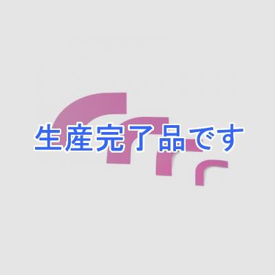 日本緑十字社  GTL-75RP