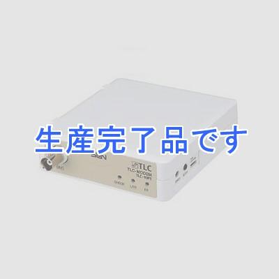 サン電子  TLC-10PT