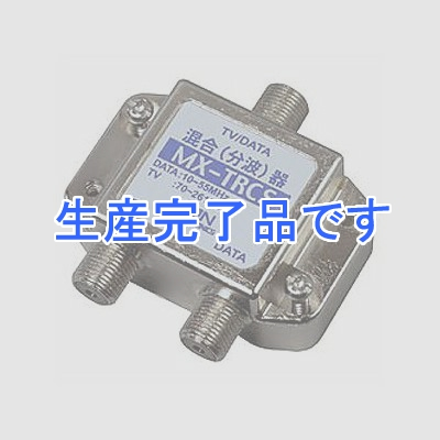 サン電子  MX-TRCS