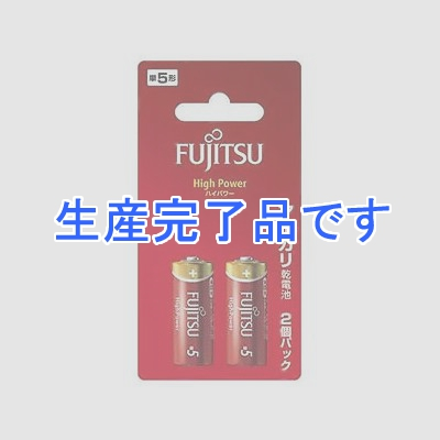 富士通  LR1FH(2B)_10set