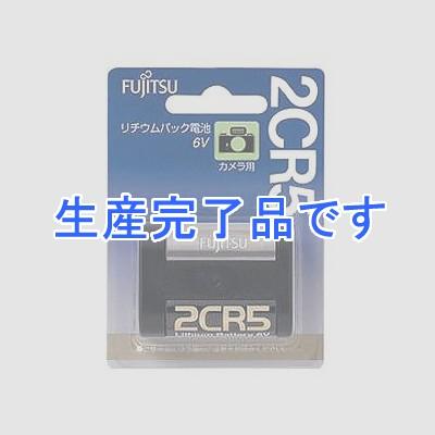 富士通  2CR5C(B)N