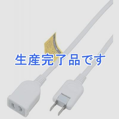 YAZAWA(ヤザワ) 【在庫限り】抜け止め延長コード 1個口 1m 白 Y02N101WH