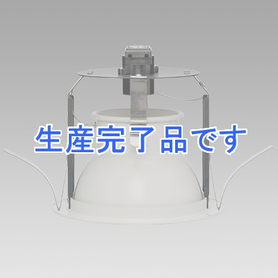 YAZAWA(ヤザワ) 【訳あり・在庫処分】ダウンライト(白)LED25W対応開口150mm  LEDランプ別売 DLX2601W