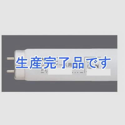 NEC(エヌイーシー) 冷蔵ショーケースA蛍光ランプ生鮮用15W FL15PO