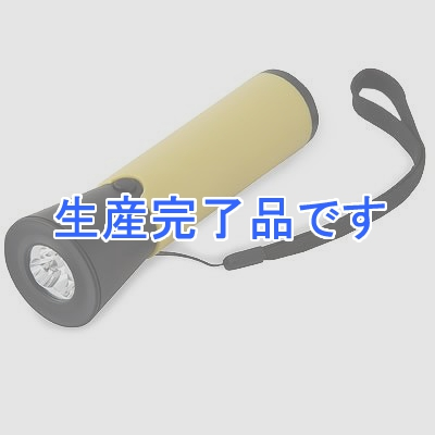 YAZAWA(ヤザワ)  BL100LDYL