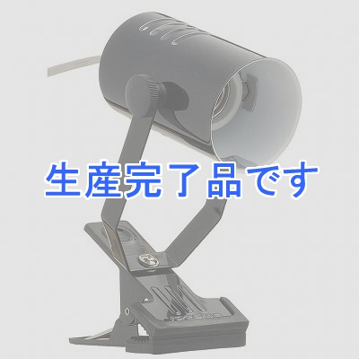 YAZAWA(ヤザワ) クリップライト1灯口金E26電球なし Y07CLX25X02BK
