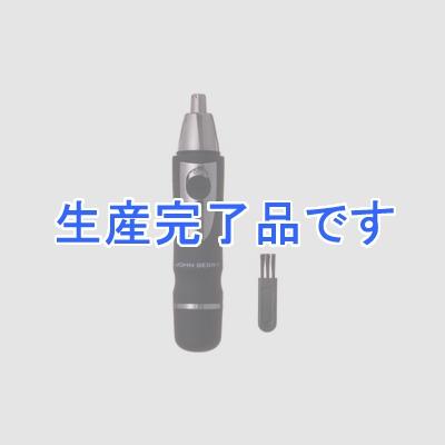 YAZAWA(ヤザワ)  CHOM302BK