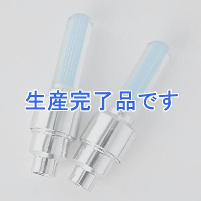 YAZAWA(ヤザワ)  LB202BL