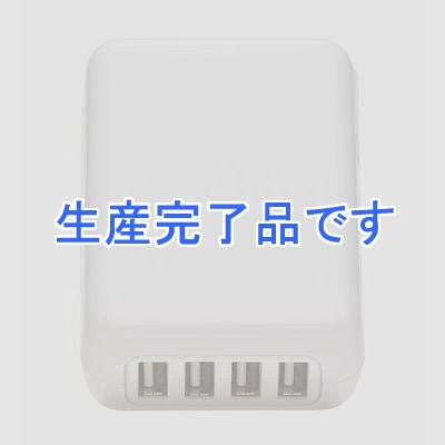 YAZAWA(ヤザワ) 【ワケあり!大特価】海外用マルチ変換プラグUSB4ポート TVR33WH
