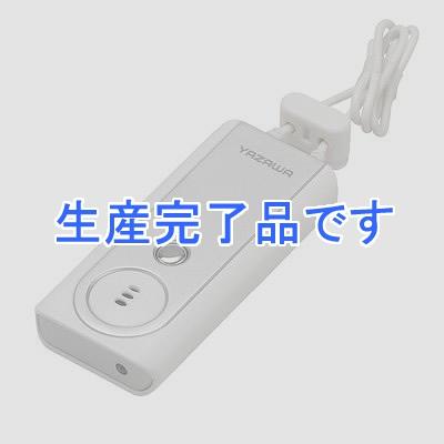 YAZAWA(ヤザワ)  TVR30SV