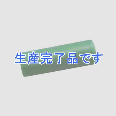 フソー化成  FZC-125G_set
